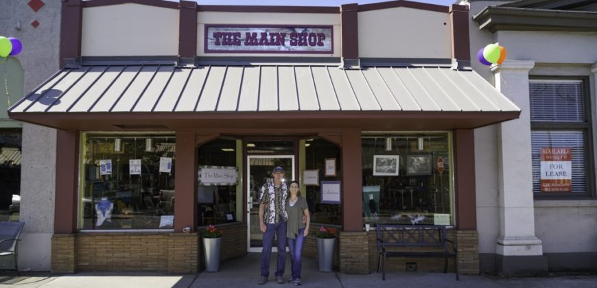 Great retail space on Main Street in Small Town U.S.A.